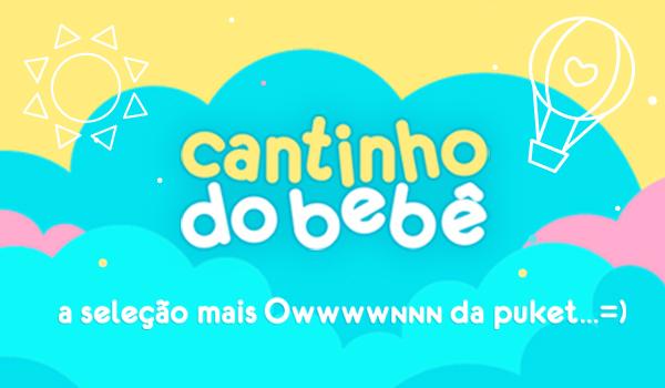 Banner B: Cantinho do bebê!